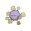 Pokemon #109 - Koffing